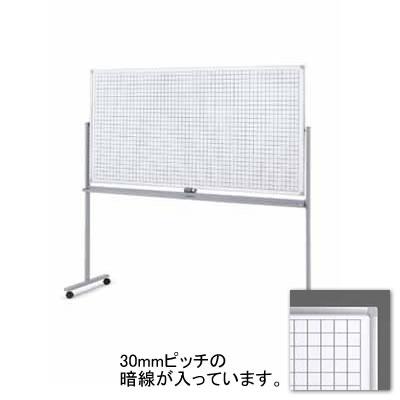 コクヨ 片面ホワイトボード ホワイト暗線 幅1885mm BB-K900シリーズ【BB-K936AW】
