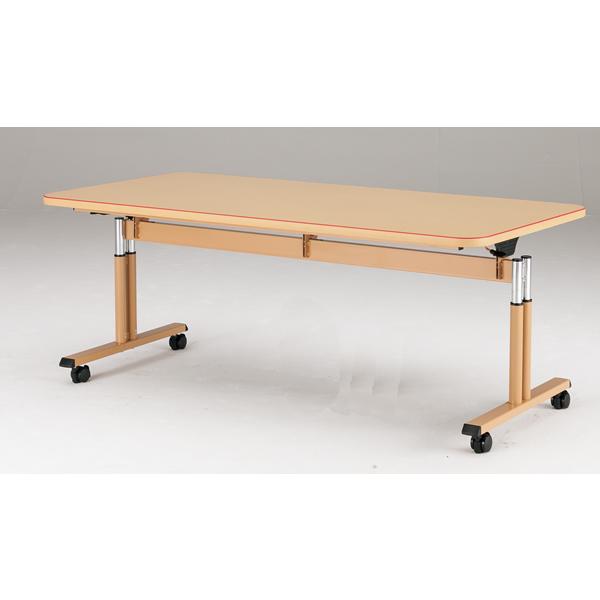 【福祉関連】介護用テーブル 天板昇降 幅1800×奥行900×高さ660mm~800mm【MAT-1890】