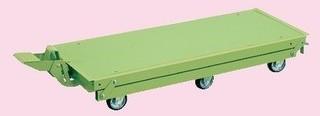 オプションペダル昇降台車 W1800×D50(D800)mm用【KTW-187Q6DPS】