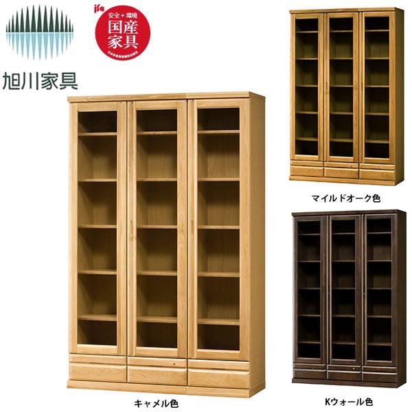 本棚・書棚 【ストリーム】 120書棚(ガラス戸タイプ) 3色対応【TM-SM-120-B】