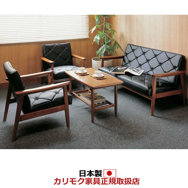 カリモク ソファセット・応接セット/ WS11モデル 合成皮革張椅子3点セット(1人掛け×2・2人掛け×1)【WS1190BW-SET】