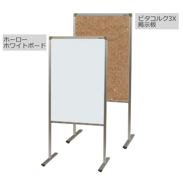 AX枠案内板 片面ホワイトボード 片面ピタコルク 幅600×奥行480×高さ1350mm【YXHE600】