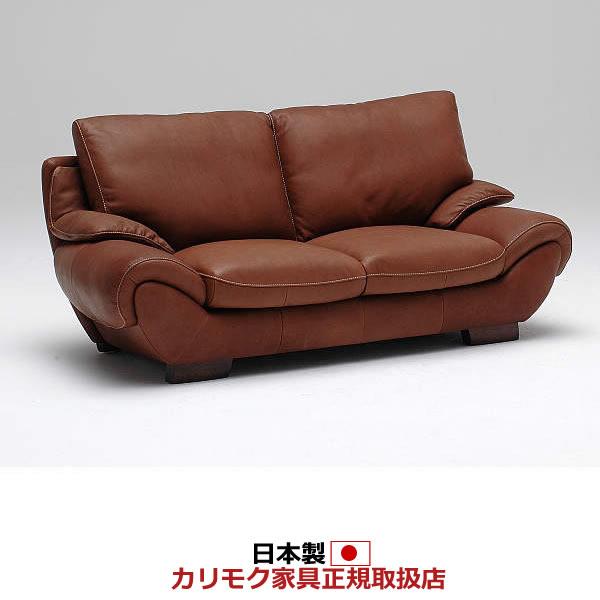 カリモク ソファ/ZS97モデル 本革張 長椅子【ZS9703WK】