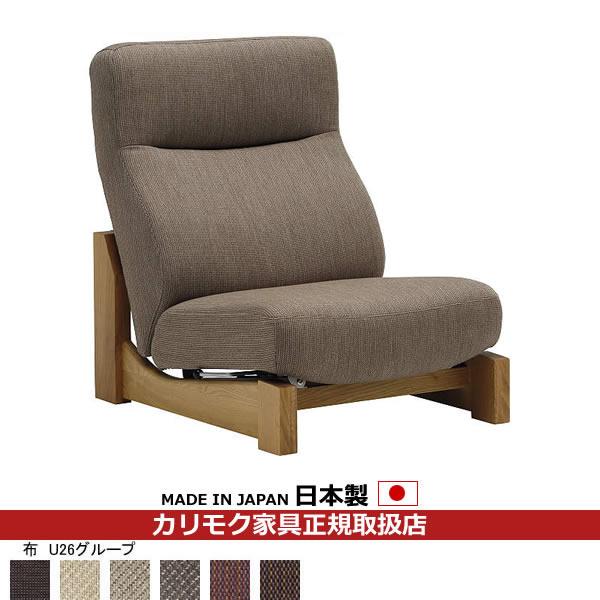 カリモク ソファ / WS72モデル 平織布張 肘無椅子 【COM ホワイトアッシュF/U26グループ】【WS7205-U26】
