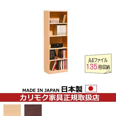 カリモク 学習机・子供部屋/書棚 幅600mm 【エテルナ】【HA2435】