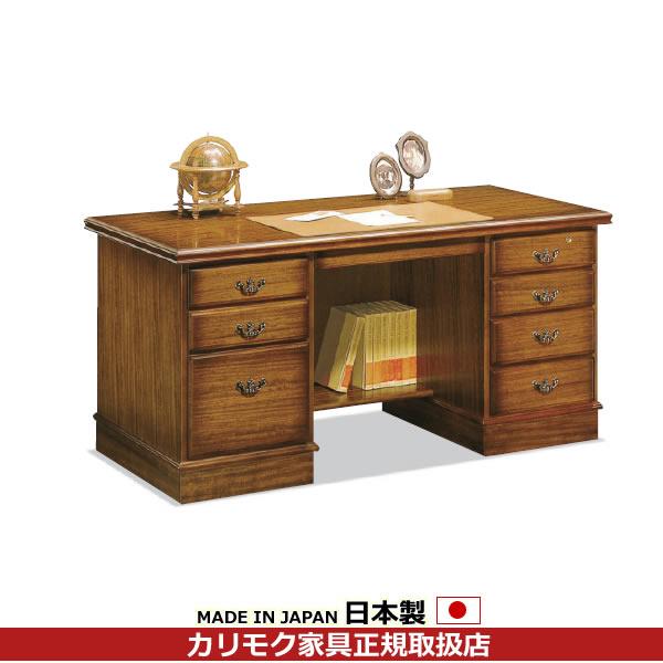 カリモク 書斎机/コロニアル デスク 幅1520mm【SC5041JK】