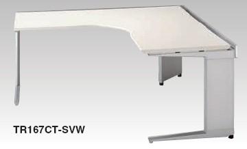 ワークステーション TR型 コーナーデスク 90度用 幅1600×奥行き1600×高さ700mm【TR167CT】