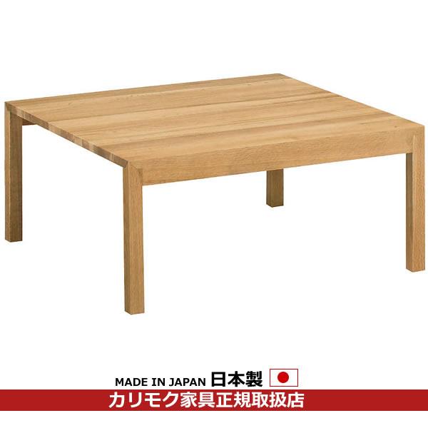 カリモク リビングテーブル/ テーブル 幅840mm 【TU3121ME】【COM オークD・G・S】【TU3121】