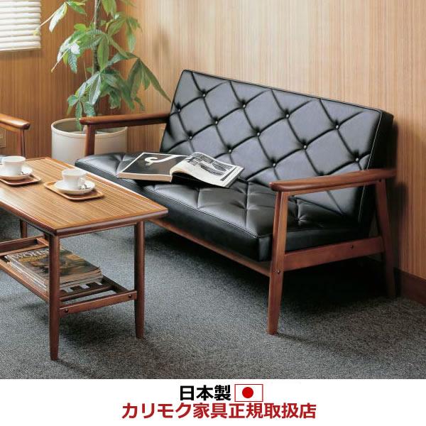 カリモク ソファ・2人掛け応接ソファ/WS11モデル/合成皮革張 長椅子【WS1193BW】