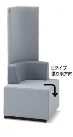 コクヨ コラボレーションシステム ブラケッツ Eタイプソファー【CN-491EH】