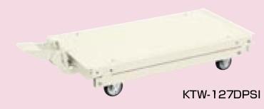サカエ KTW 台車セット 均等耐荷重:250kg【KTW-187DPSI】