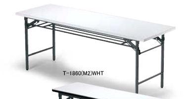折り畳み机【幅1200×奥行き450mm】【T-1245-M7】