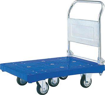 コクヨ 樹脂製手押車(5輪タイプ) ハンドル折りたたみ式 積載量/300kg【TK-P20VH】