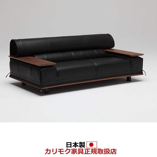 カリモク ソファ・2人掛け/ ZE91モデル 本革張 2人掛椅子【ZE9122BR】