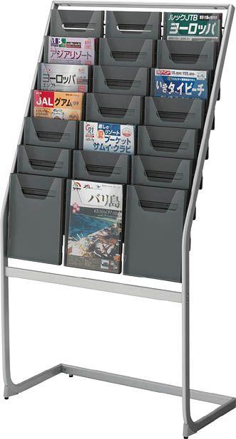 コクヨ パンフレットスタンド A4サイズトレータイプ(片面)薄型3列7段【ZR-PS203】