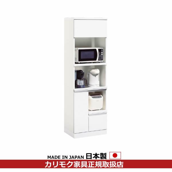 カリモク ダイニングボード/キチット・エスシリーズ 家電収納棚 幅587mm【EA2065HH】