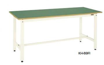 サカエ KH 軽量作業台 アイボリー 均等耐荷重:350kg【KH-69FI】
