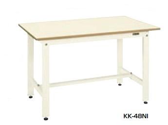 サカエ KK 軽量作業台 アイボリー 均等耐荷重:350kg【KK-48FNI】