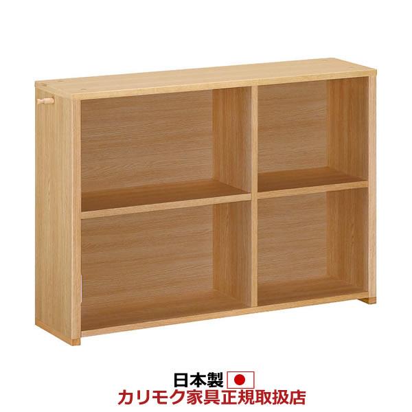 カリモク 本棚・書棚/ 書棚 幅100cm 背付きタイプ【ユーティリティプラス】【QS3585】