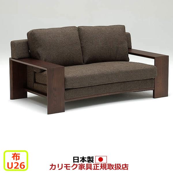 カリモク ソファ/WT53モデル 平織布張 2人掛椅子ロング 【COM オークD・G・S/U26グループ】【WT5312-U26】