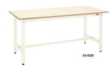 サカエ KH 軽量作業台 KH アイボリー 軽量作業台 均等耐荷重:350kg アイボリー【KH-69I】, 輝い:f458f676 --- data.gd.no