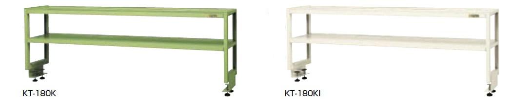 サカエ 簡易架台 アイボリー 均等耐荷重:80kg【KT-180KI】