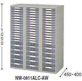 収納庫 NWS型 トレー書庫 深型 A4用 3列13段【NWS-0811ALL-AW】
