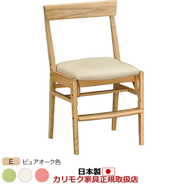 カリモク デスクチェア・学習チェア・学習椅子/ 学習チェア 幅455mm ピュアオーク色【XT0611-E】