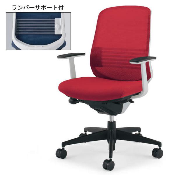 コクヨ シロッコ(Scirocco) オフィスチェア ハイバック T型肘(ランバーサポート付き) ホワイトフレーム【CR-G2623E1】