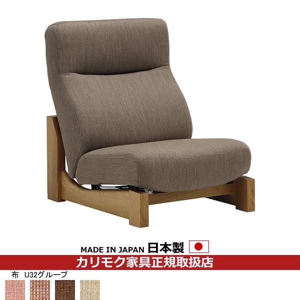 カリモク ソファ / WU72モデル 平織布張 肘無椅子 【COM オークD・G/U32グループ】【WU7205-U32】