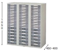 収納庫 NWS型 トレー書庫 下置用 コンビ型 A4用3列20段 幅899×奥行き400mm【NWS-0911ALC-AW】