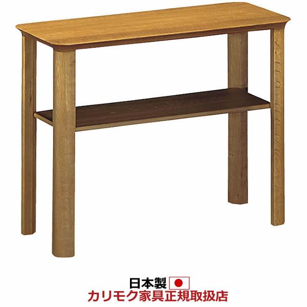 カリモク リビングテーブル/ サイドテーブル 幅650mm 【TU1382MS】【COM オークD・G】【TU1382】