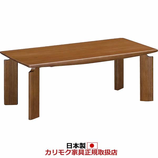 カリモク リビングテーブル/ テーブル 幅1050mm【TU3900】