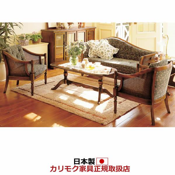 カリモク ソファセット/コロニアル WC55モデル ニット張椅子3点セット【WC5500FK-SET】