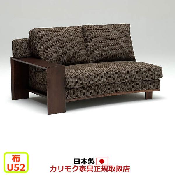 カリモク ソファ/WT53モデル 平織布張 右肘2人掛椅子ロング 【WT5328BK】【COM オークD・G・S/U52グループ】【WT5328】