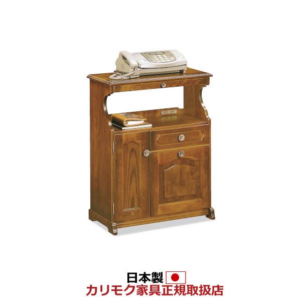 カリモク 電話台・ファックス台/コロニアル ファックス台 幅636mm【AC1471NK】