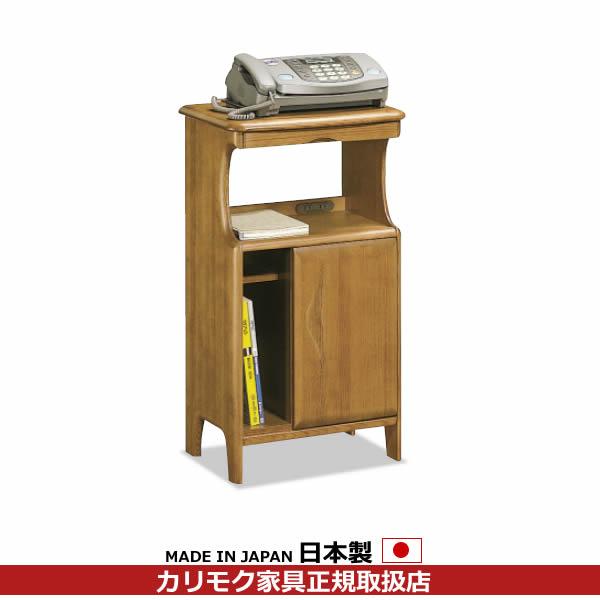 カリモク 電話台・ファックス台/玄関ボード ファックス台 幅480mm【AT1421HP】