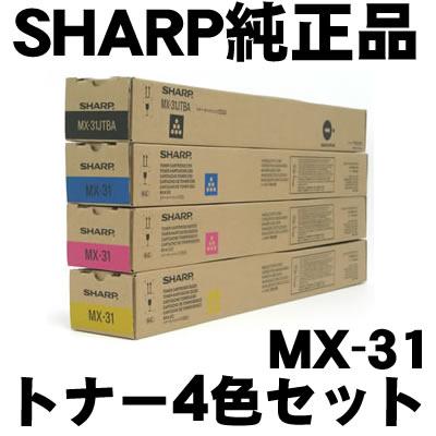 MX-31JT カラー4色セット MX-2600FN/MX-3100FN/MX-2301FN用 国内純正トナー【MX31JT カラー4色セット】