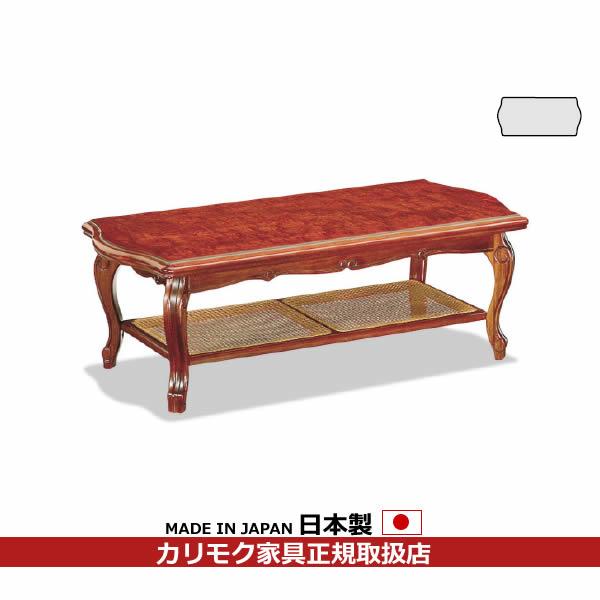 カリモク リビングテーブル/ テーブル 幅1300mm【TP4050VQ】