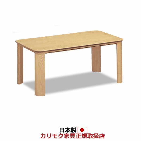 カリモク リビングテーブル/ テーブル 幅900mm 【TU3370MS】【COM オークD・G】【TU3370】