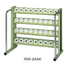 サカエ ツーリングラック 均等耐荷重:280kg【HSK-24AK】