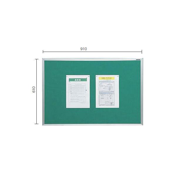 壁掛用ワンウェイ掲示板 ピンタイプ 1810×910mm 4色対応【K36】