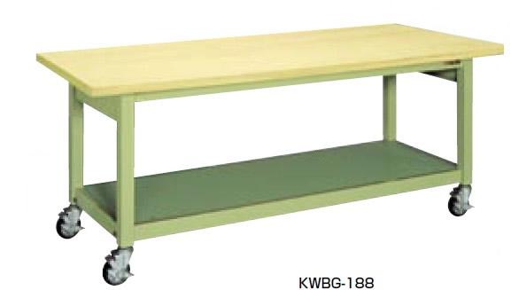サカエ KWB 重量作業台 移動式 合板天板 均等耐荷重:350kg 間口1800×奥行き800×高さ740mm【KWBG-188】