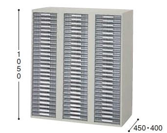 収納庫 NWS型 トレー書庫 下置用 浅型 A4用3列26段 幅899×奥行き400mm【NWS-0911ALS-AW】
