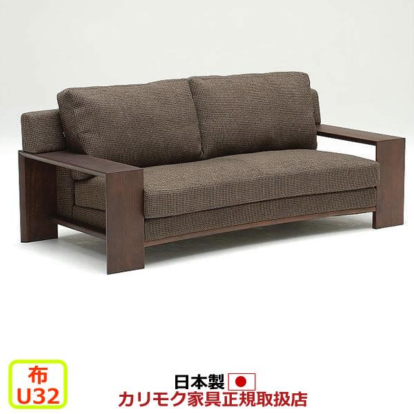 カリモク ソファ/WT53モデル 平織布張 長椅子 【COM オークD・G・S/U32グループ】【WT5303-U32】