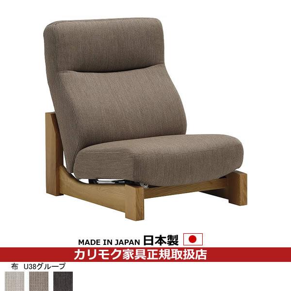 カリモク ソファ / WS72モデル 平織布張 肘無椅子 【COM ホワイトアッシュF/U38グループ】【WS7205-U38】