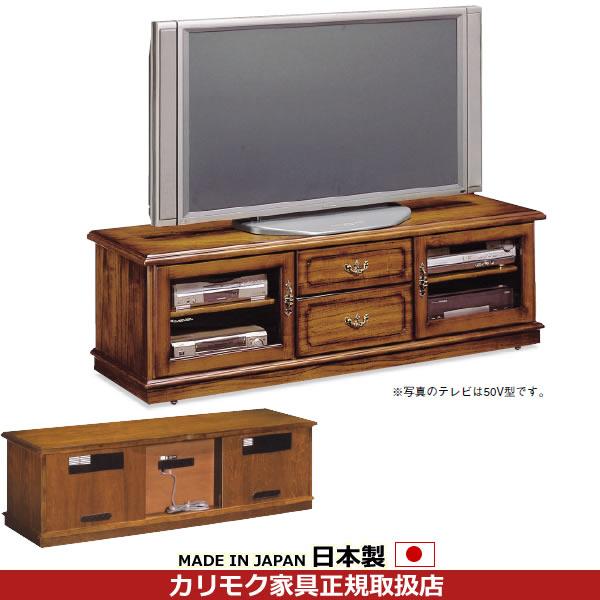 カリモク テレビボード/リビングボード コロニアル TVボード 幅1646mm【HC5868NK】