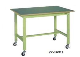 サカエ KK 軽量作業台 移動式 サカエ 天板:アイボリー 本体:アイボリー 均等耐荷重:200kg【KK-59B1I KK 移動式】, 瀬戸内れもん:bd9158d4 --- data.gd.no