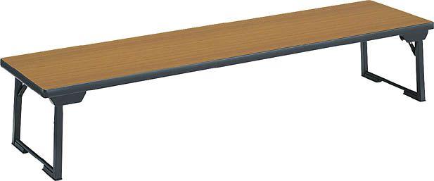 コクヨ 会議用テーブル 和机〈KT-C40シリーズ〉 幅1500mm×質量11kg【KT-C49】