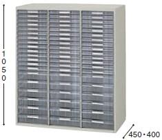 収納庫 NWS型 トレー書庫 下置用 コンビ型 B4用3列20段 幅899×奥行き400mm【NWS-0911BLC-AW】